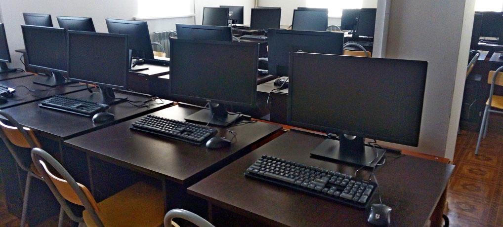 Современные компьютерные аудитории