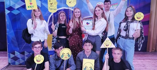 Студенты техникума приняли участие в студенческой лиги КВН